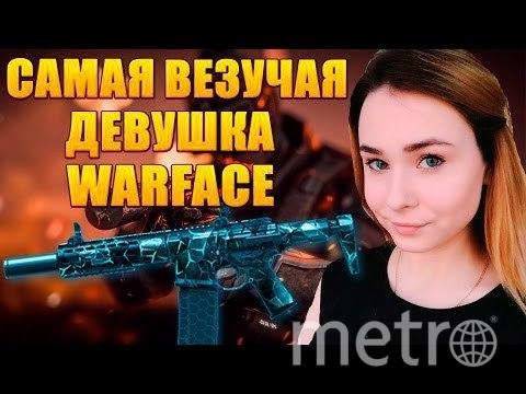Стример Наталья Малафеева. Фото скриншот YouTube