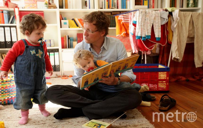 Отец и дети. Фото Getty