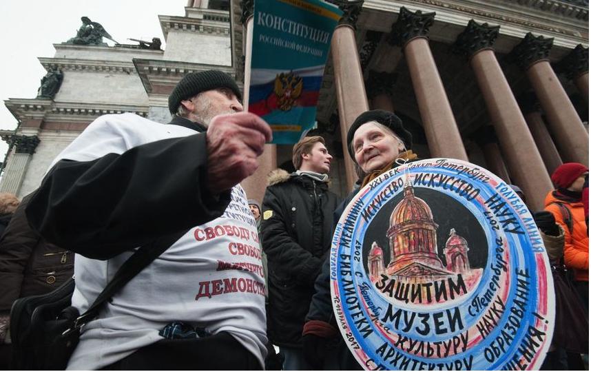 Смольнинский суд вПетербурге отложил дозавра рассмотрение вопроса обИсаакиевском соборе