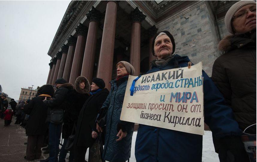 """Фото Святослав Акимов. Фото """"Metro"""""""