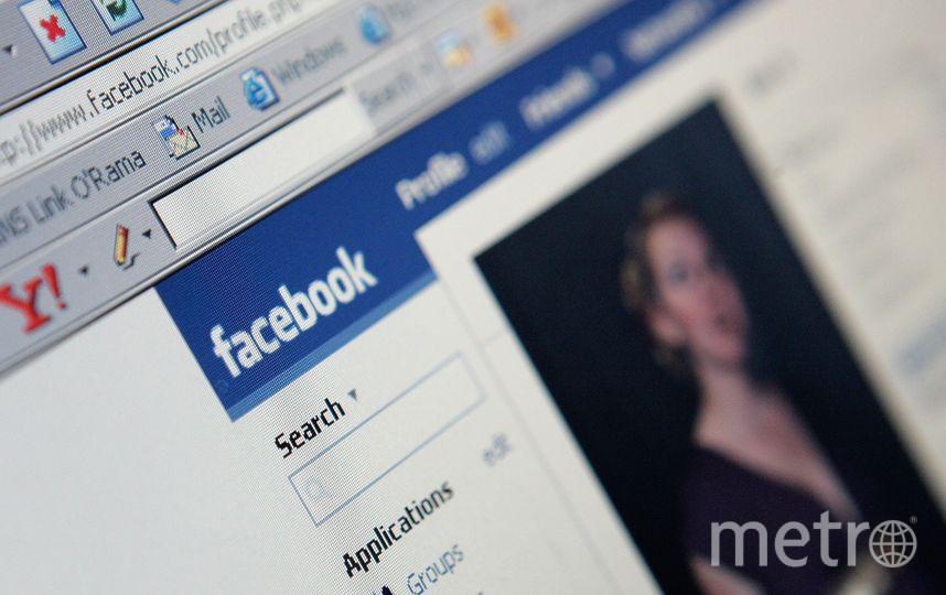 Немцы дорого заплатят заклевету в социальных сетях