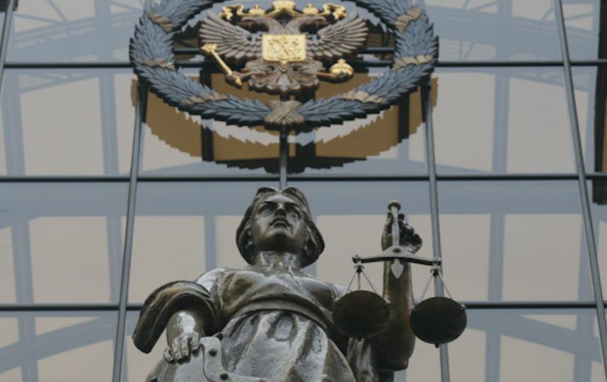 Статуя Фемиды на фасаде здания верховного суда РФ в Москве. Фото РИА Новости