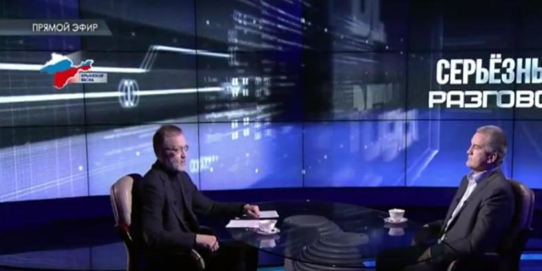 Фрагмент передачи. Фото Скриншот Youtube