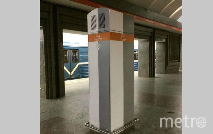 Фото: metro.spb.ru.
