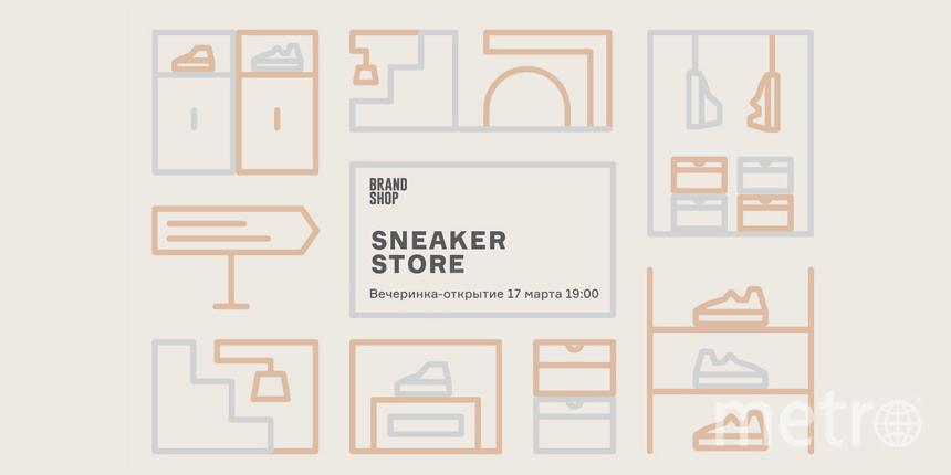 Новый отдел откроется недалеко от нынешней локации магазина на Петровском бульваре, 21. Фото Brandshop