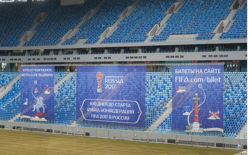 """Первый матч на новом стадионе пройдёт 23 апреля. Фото Святослав Акимов. Фото """"Metro"""""""