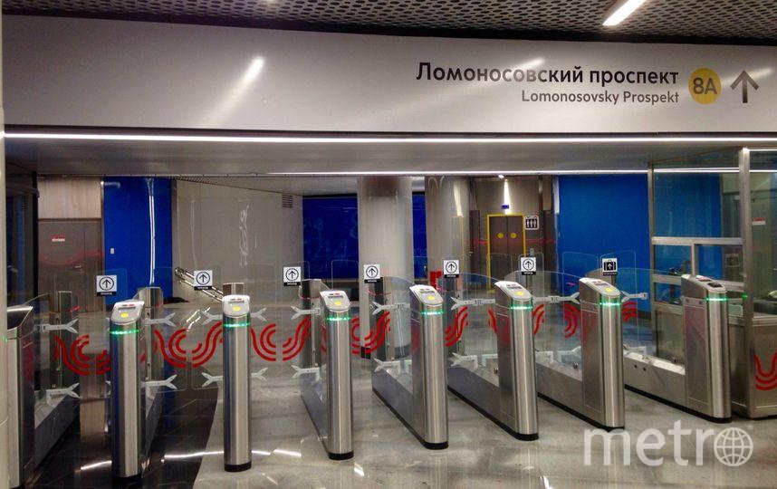 """Станция метро """"Ломоносовский проспект"""". Фото Василий Кузьмичёнок"""