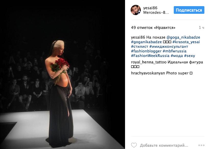 Обнажённая беременная невеста вышла на подиум. Фото Instagram - все
