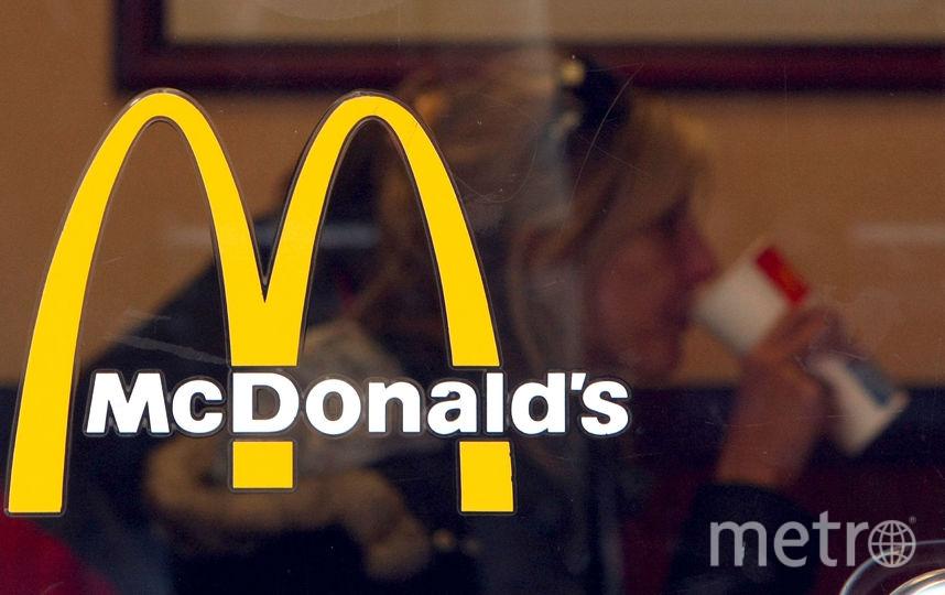 McDonalds. Фото Getty