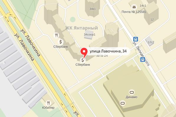 Неизвестный похитил 68,5тыс.евро из БМВ насевере столицы