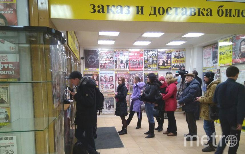 www.bileter.ru.