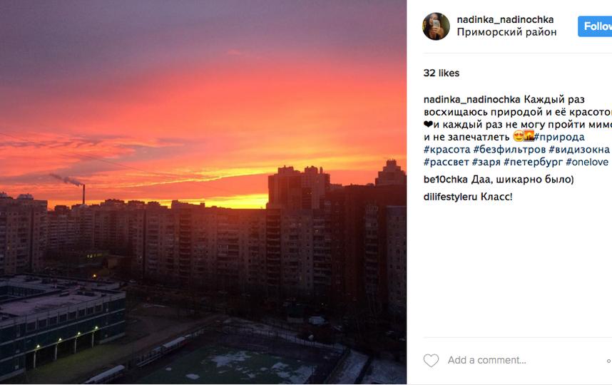 instagram.com/nadinka_nadinochka.