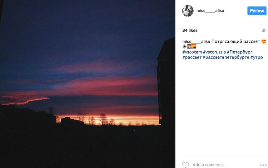 instagram.com/miss____alisa.