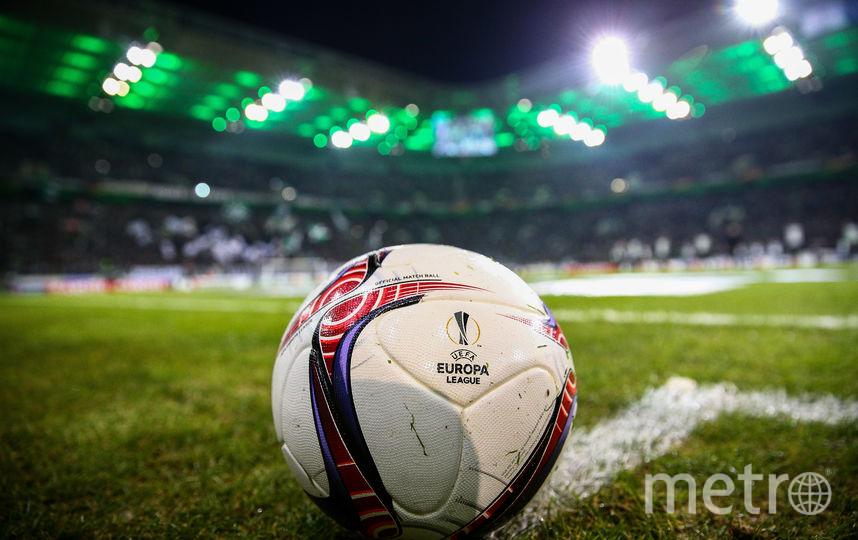 Официальный мяч Лиги Европы. Фото Getty