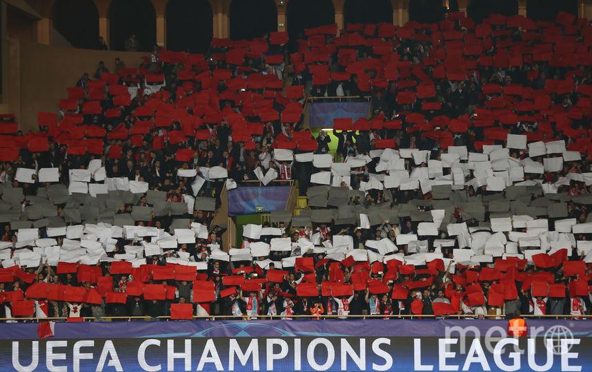 Стадион в Монако вновь ждёт Лигу чемпионов. Фото Getty