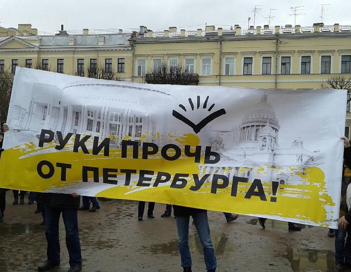 В северной столице проходит митинг против передачи Исаакиевского храма РПЦ