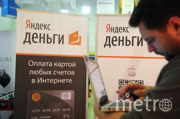 """Логотип """"Яндекс. Деньги"""" на одной из выставок. Фото РИА Новости"""