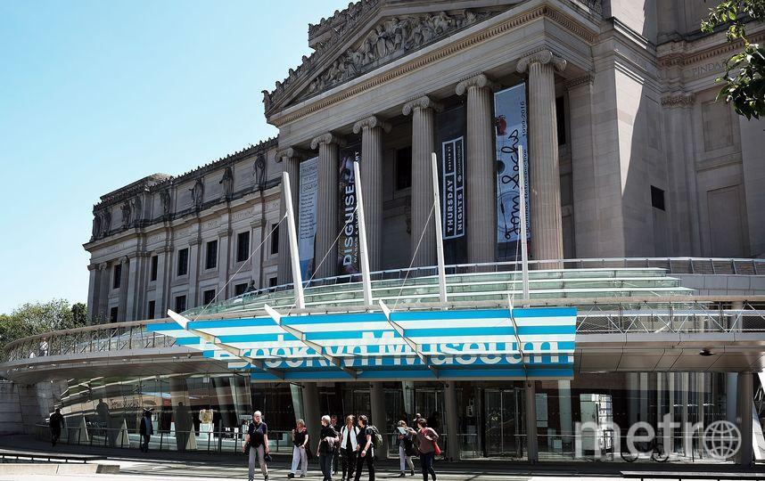 Бруклинский музей. Фото Getty
