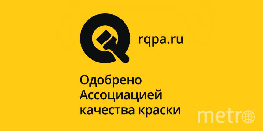 В Москве в рамках 21-й международной специализированной выставки «Интерлакокраска-2017» состоялась открытая дискуссия о проблемах обеспечения безопасности и качества лакокрасочных материалов.
