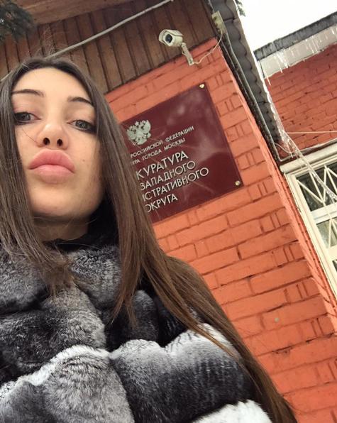 Мара Багдасарян. Фото скриншот Instagram.