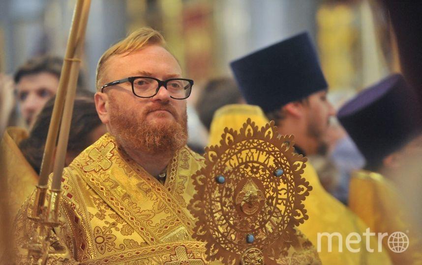 Виталий Милонов. Фото Metro/Святослав Акимов