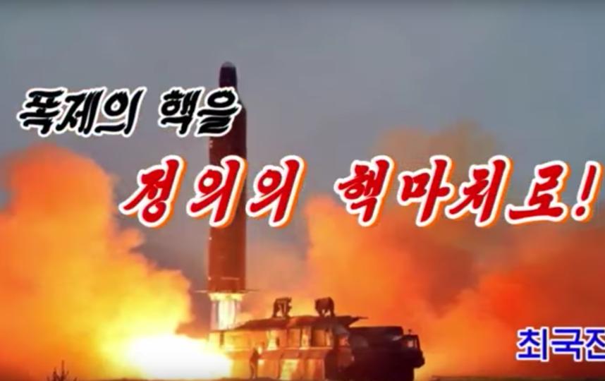 Жителям Северной Кореи показали видео оуничтожении авианосца США