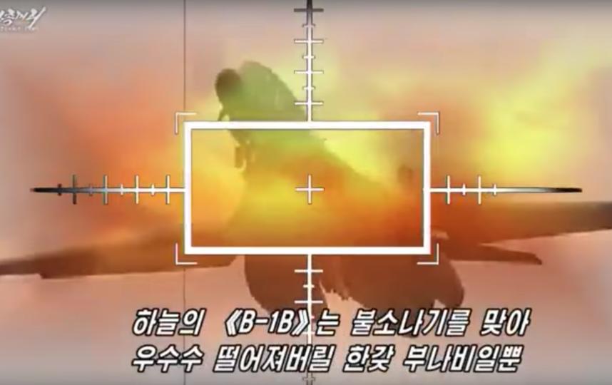 """Северная Корея """"уничтожила"""" американский авианосец и бомбардировщик. Фото Uriminzokkiri., Скриншот Youtube"""