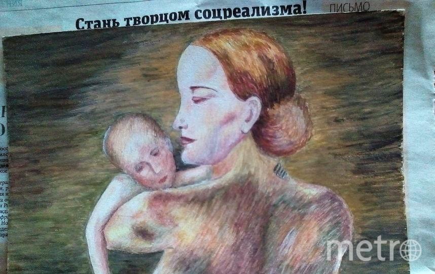 "А.А. Дейнека ""МАТЬ"" 1932 год. Фото Овчинникова Светлана"