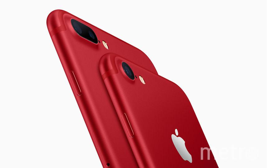 iPhone 7 ProductRED. Фото Скриншот: apple.com.