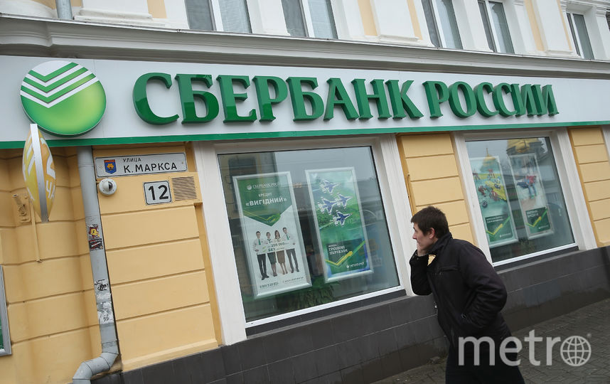 Cбербанк России. Фото Getty