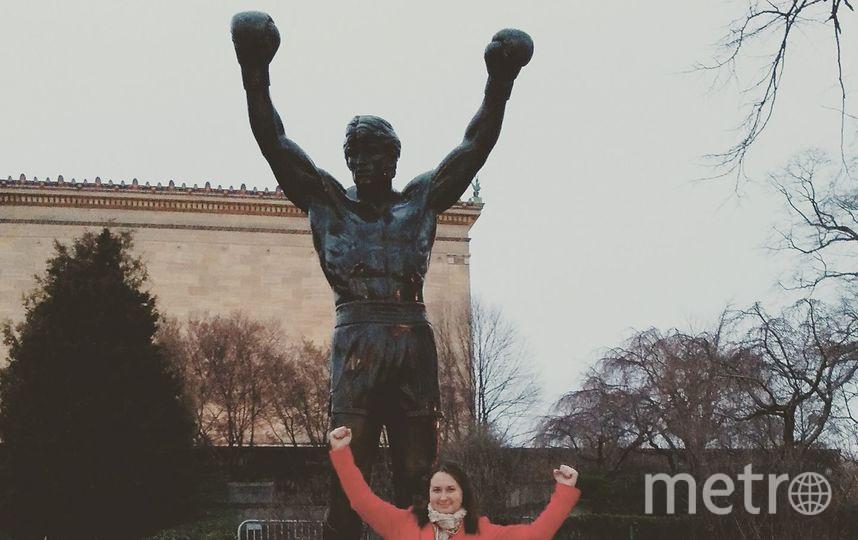 """Статуя Рокки. Фото Любовь Егорова., """"Metro"""""""