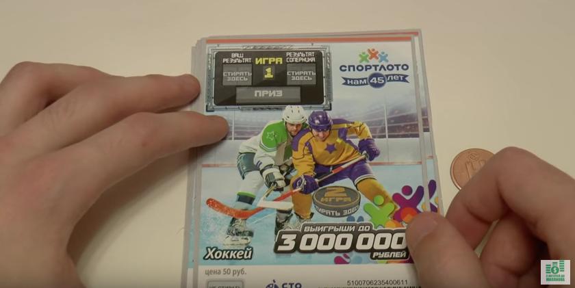 Продажа лотерейных билетов в РФ продолжает расти