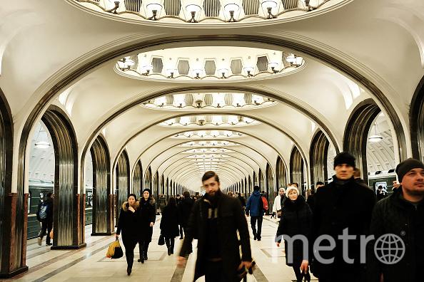 """Станция метро """"Маяковская"""" в Москве. Фото Getty"""