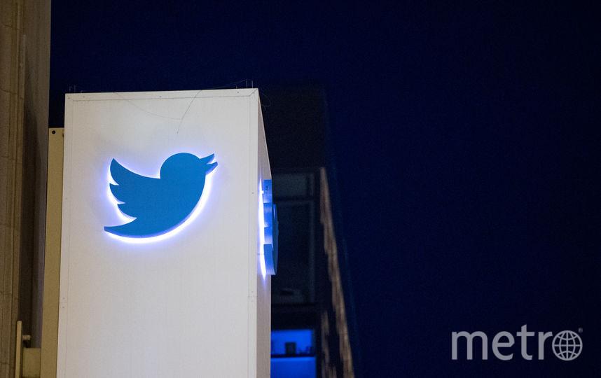 Твиттер. Фото AFP