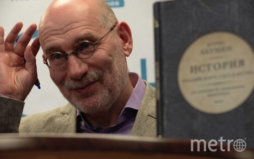 Писатель Борис Акунин. Фото Getty
