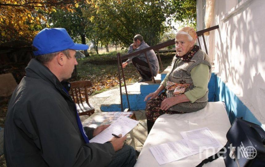 Процесс переписи населения. Фото РИА Новости