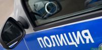 Шестеро лжеполицейских избили и ограбили москвичку в квартире на юге города