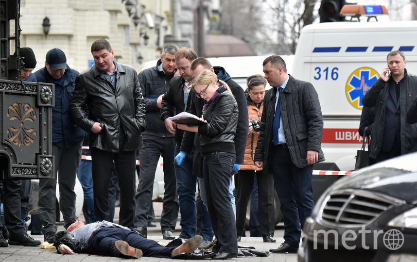 Кадры с места убийства Вороненкова. Фото AFP