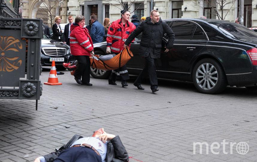 Киев - место убийства Вороненкова. Фото AFP