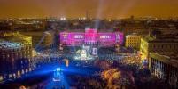 В Петербурге состоится Фестиваль света