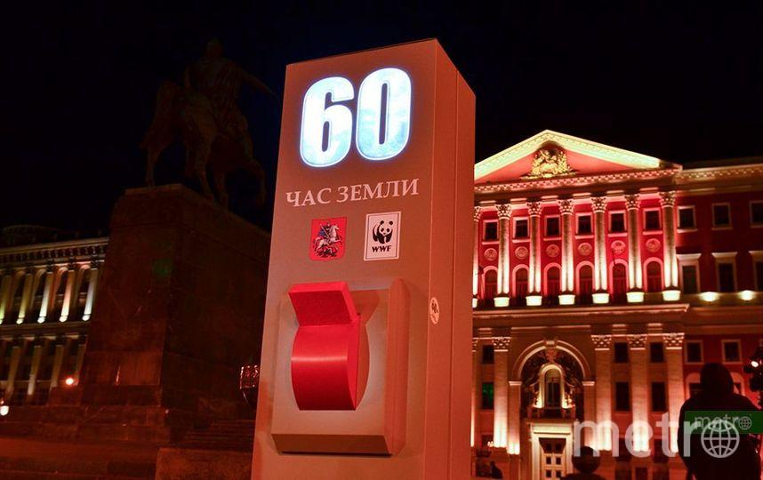 """""""Час Земли"""" на Красной площади. Фото Василий Кузьмичёнок"""