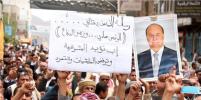Суд Йемена приговорил президента к смертной казни за госизмену
