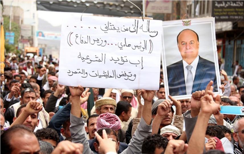 Хади до сих пор поддерживает местное население. Фото Getty