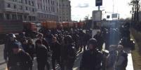В столице задержали более 500 участников антикоррупционной акции