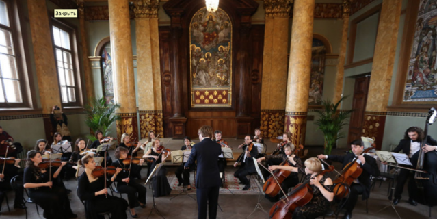 Принц Великобритании сходил на концерт в Петербурге