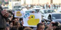 В центре Москвы прошла акция против коррупции