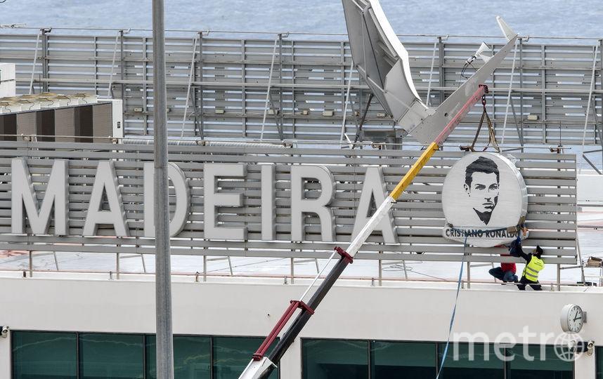 Церемония переименования аэропорта Мадейры вчесть Роналду пройдет 29марта