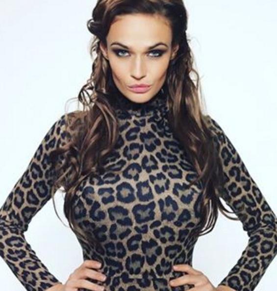 Алёна Водонаева. Фото  instagram.com/alenavodonaeva.