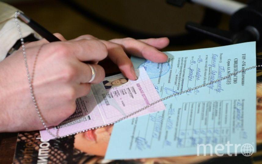 Водительские права. Фото РИА Новости