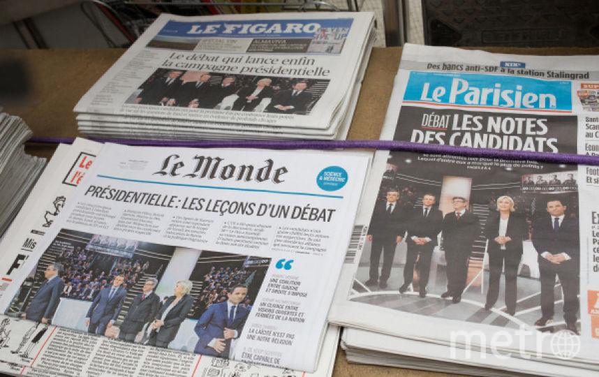 Президентская гонка во Франции. Фото РИА Новости
